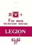 Легион (г.Раменское)