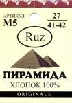 Пирамида (г.Раменское)