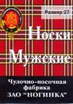 Ногинка (Москва)