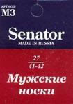 Сенатор (г.Раменское)