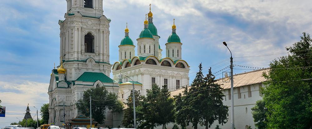 Носки оптом в Астрахани
