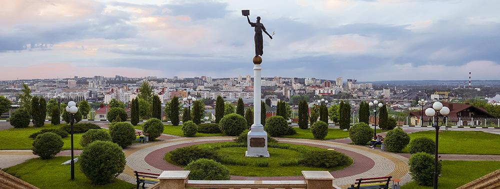 Носки оптом в Белгороде
