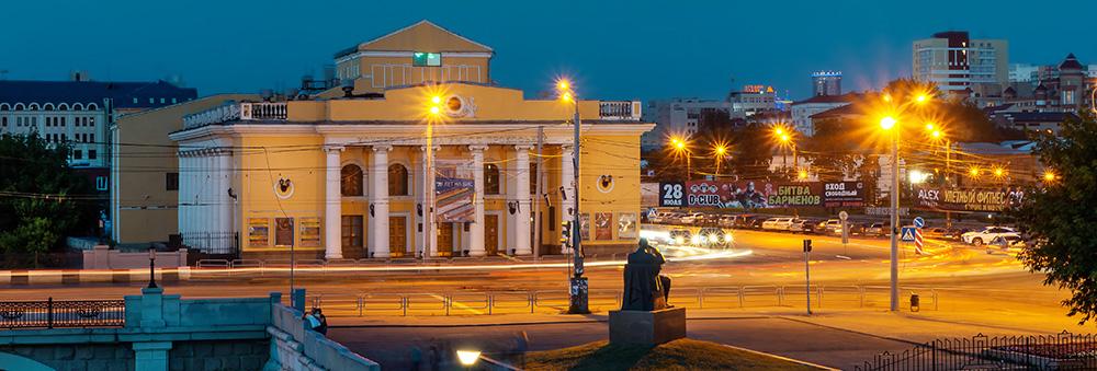 Носки оптом в Челябинске