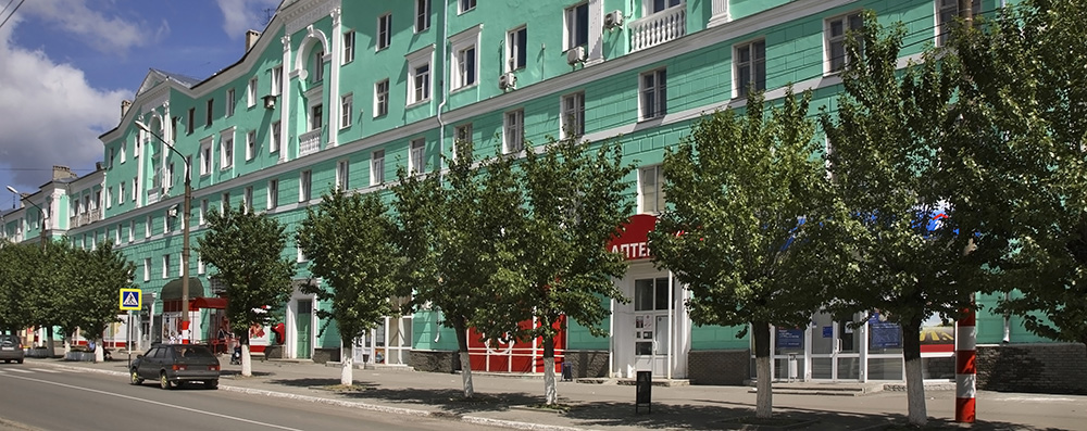 Носки оптом в Дзержинске