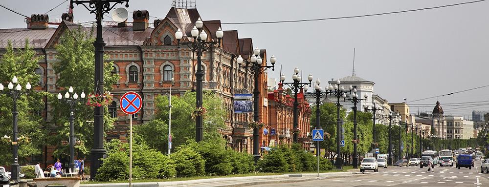 Носки оптом в Хабаровске
