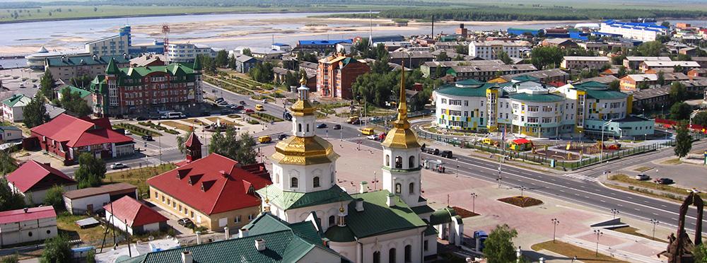 Носки оптом в Ханты-Мансийске