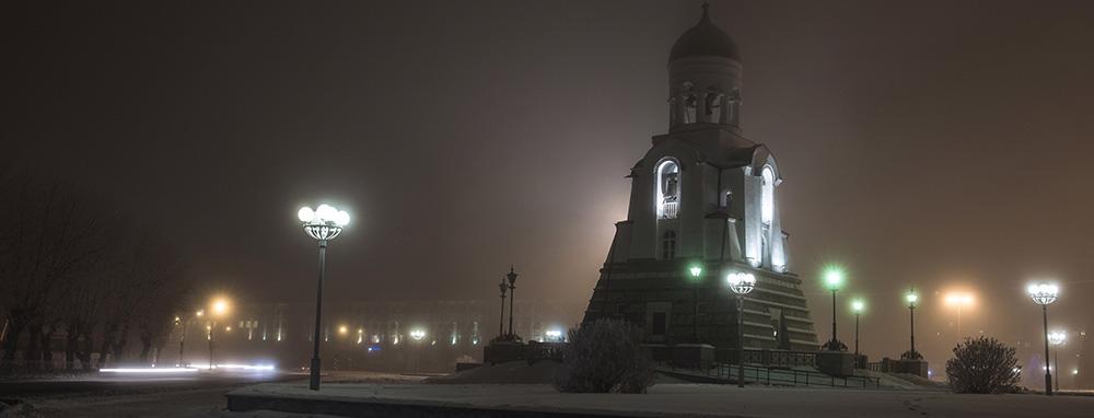 Носки оптом в Каменск-Уральском