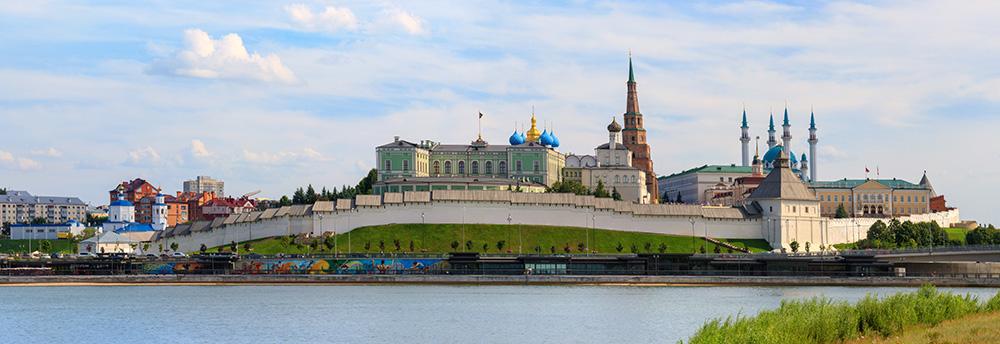 Носки оптом в Казани