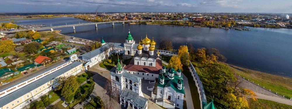 Носки оптом в Костроме