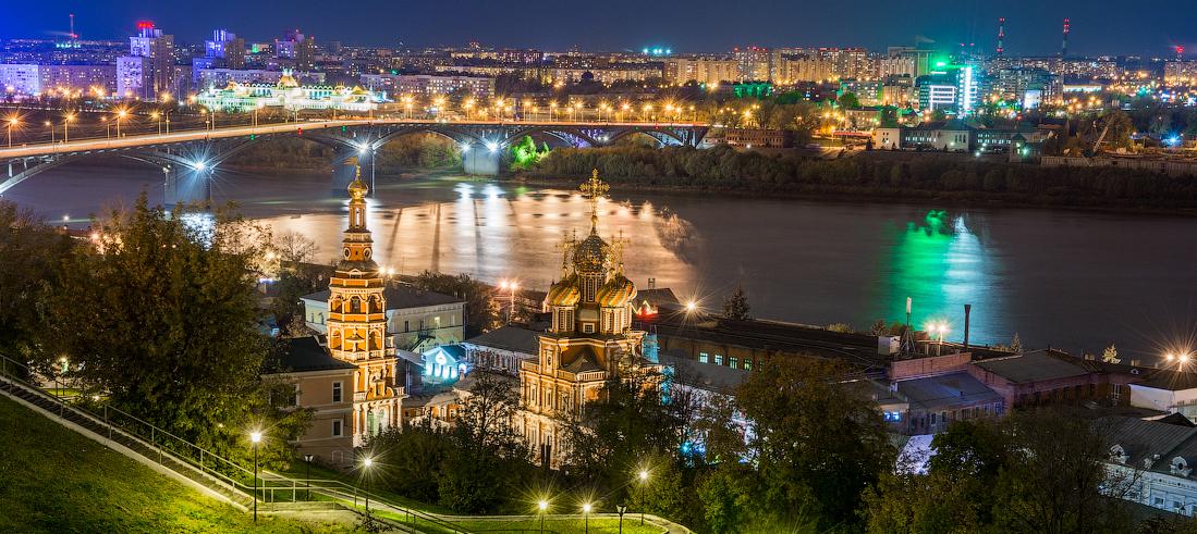 Носки оптом в Нижнем Новгороде