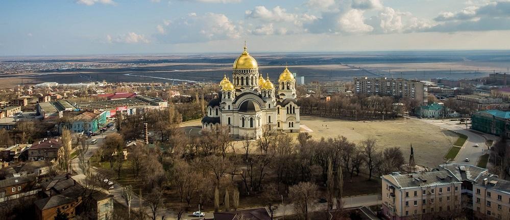 Носки оптом в Новочеркасске