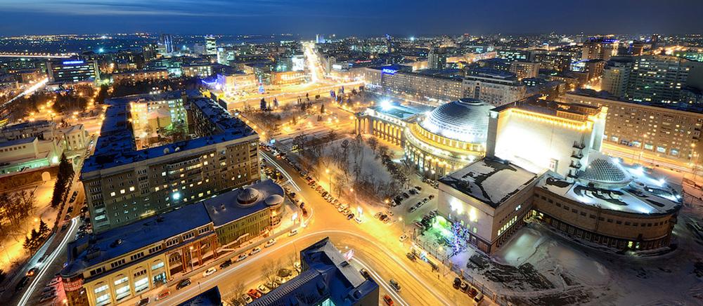Носки оптом в Новосибирске
