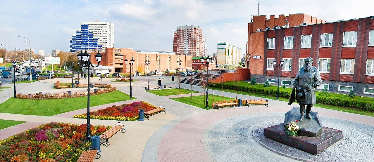 Носки оптом в Подольске