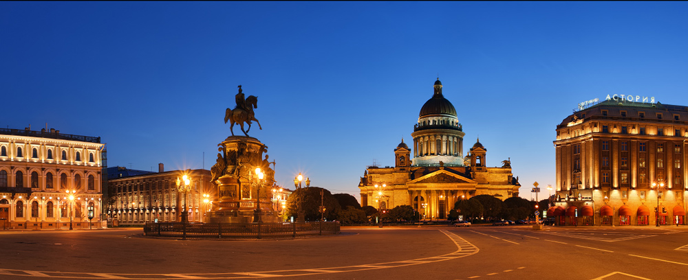 Носки оптом в Санкт-Петербурге