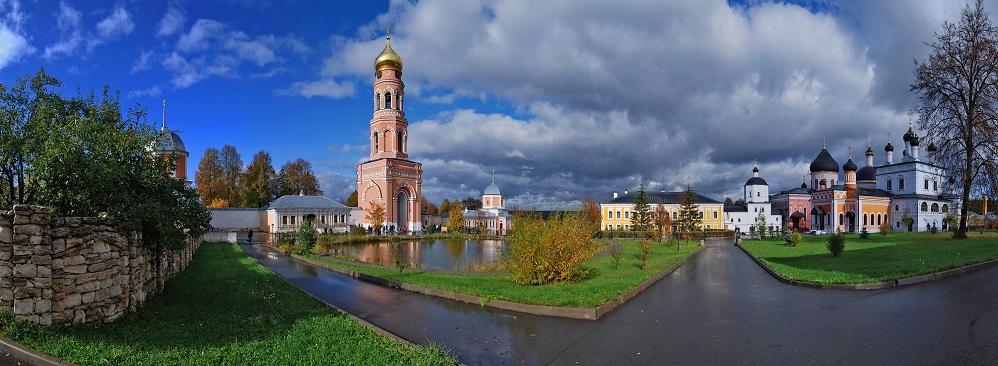 Носки оптом в Серпухове