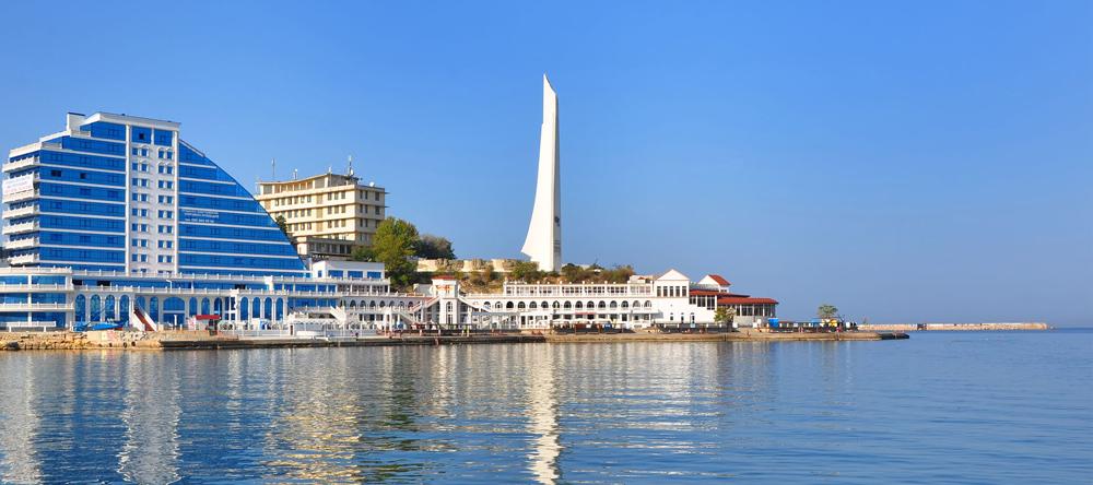 Носки оптом в Севастополе
