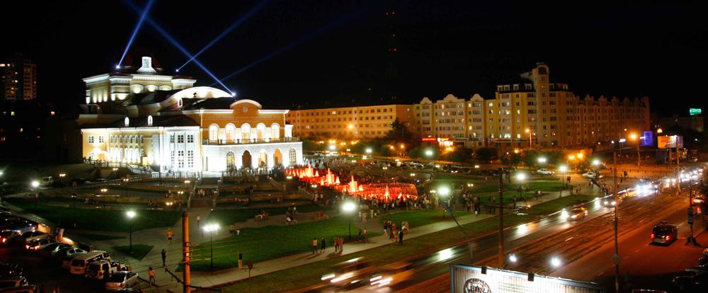 Носки оптом в Улан-Удэ