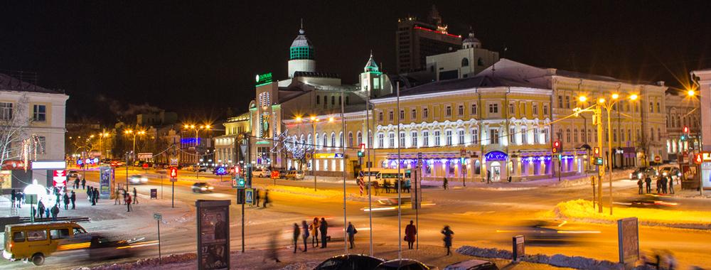 Носки оптом в Ульяновске
