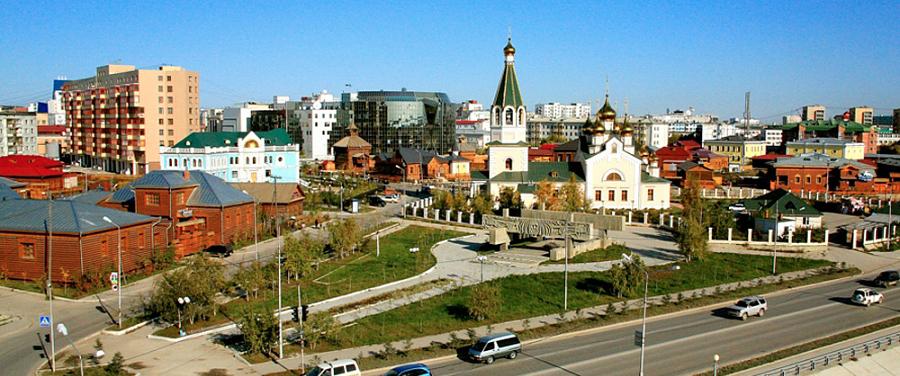 Носки оптом в Якутске