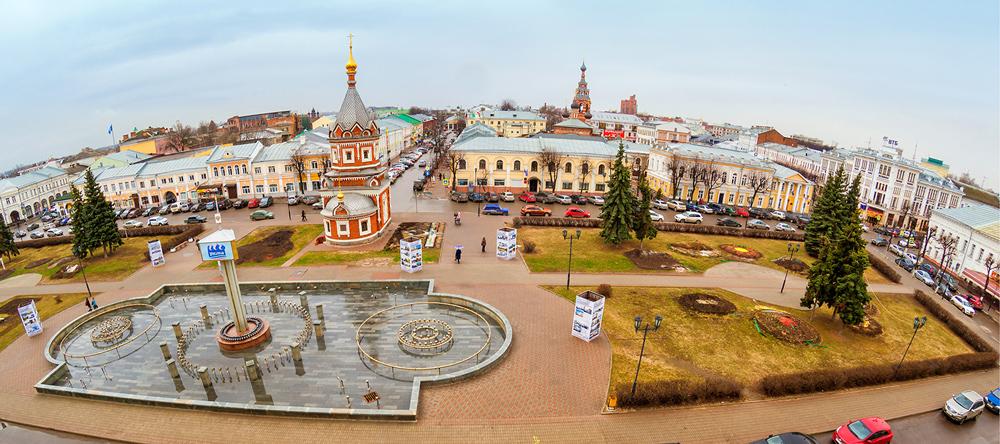 Носки оптом в Ярославле