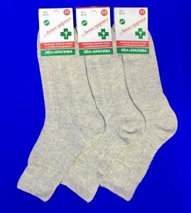 Носки женские медицинские крапива+лен со слабой резинкой