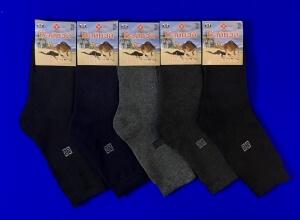 Байвей Термо носки подростковые внутри махра верблюжья шерсть