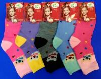Ланю носки детские для девочек