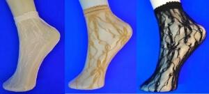 Носки женские эластик ажурные бежевые