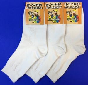 Юста носки подростковые 1с8 хлопок с лайкрой белые