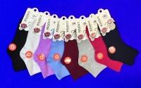 Носки женские медицинские слабая резинка