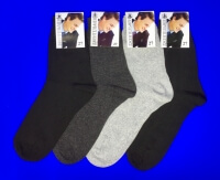 Джентельмен носки мужские М-9 черные