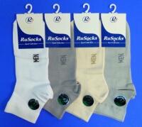 RuSocks носки мужские укороченные М-1645 ассорти