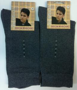 Кимтекс носки мужские с-2411 с лайкрой серые
