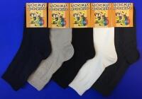 Юста носки подростковые 1с8 хлопок с лайкрой черные
