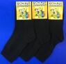 ЮстаТекс носки подростковые 1с8 (3с35) хлопок с лайкрой черные