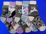Носки женские шерстяные
