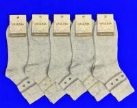 Василина носки женские лен ажурные