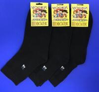 Юста носки подростковые 3с27 с лайкрой черные