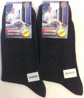 Беларусь носки мужские с лайкрой тёмно-серые