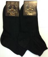 Носки мужские укороченные гладкие хлопок Б-7