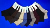 Стелла носки женские укороченные с-420 ассорти тёмные