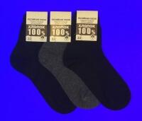 Подростковые носки 100% хлопок темно-серые