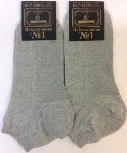 Носки мужские укороченные сетка хлопок Б-7 серые