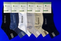 Носки мужские EcoSocks г. Находка укороченные сетка белые