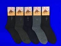 БАЙВЕЙ антибактериальные термо-носки внутри махра верблюжья шерсть