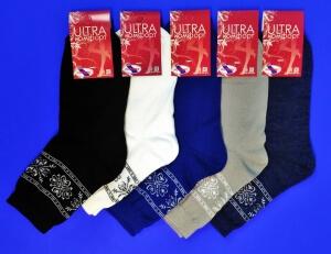 Ростекс носки женские шерсть ПШ-1