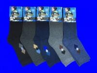 Носки Термо внутри махра ПОДРОСТКОВЫЕ