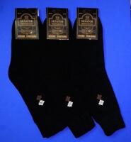 Сенатор носки мужские внутри махра высокие (термогольфы)