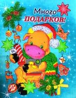 """Полотенца Новогодние """"Символ года"""" вафельные"""