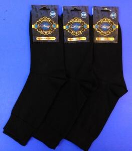 Ногинск носки мужские из гребенной пряжи с лайкрой